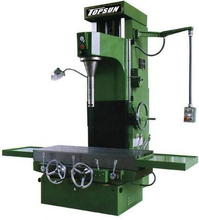 Vertical Fine Boring Machine From Alice
