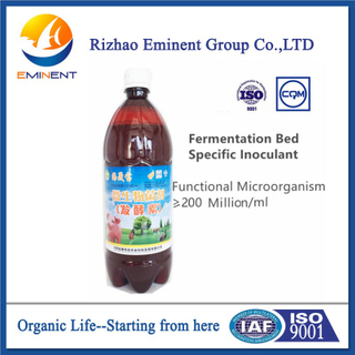 BIOLOGICAL Bio Preparate for Ferment Bed