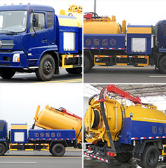 High Pressurejetting and Dredging Truck Customization hot sale list