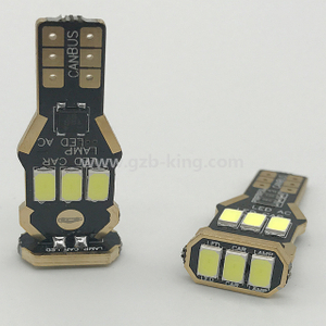 T15 550lm 9SMD led back up light