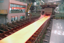 Steel Rolling Mill From Ada
