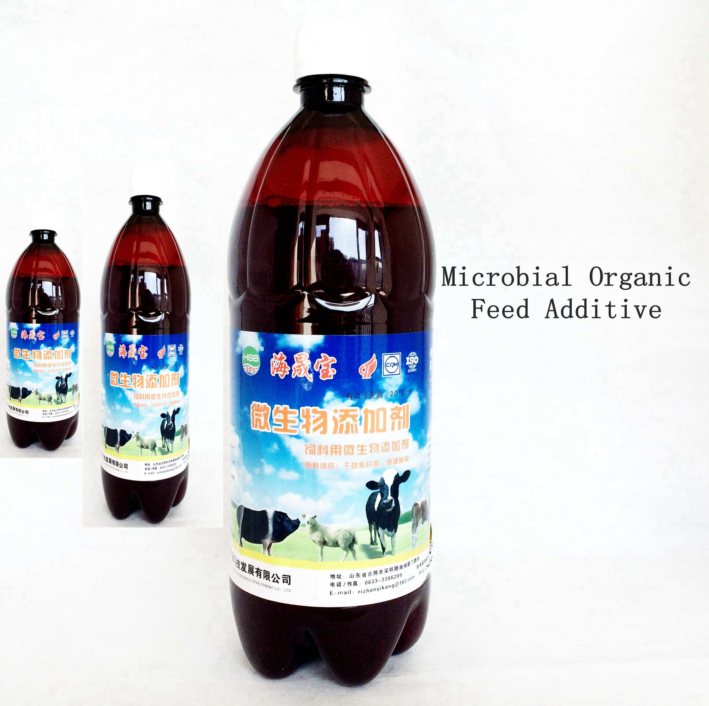 Bio-Organic Seaweed Microbial Organic Feed Liquid Additive