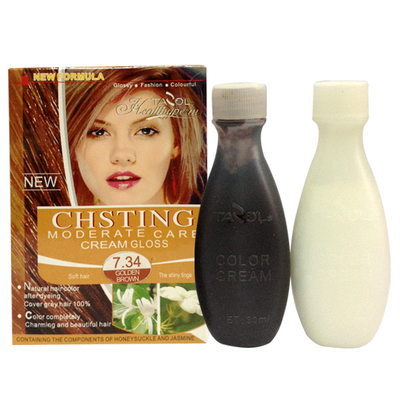 2016 Chsting House Use Shiny Hair Color Cream