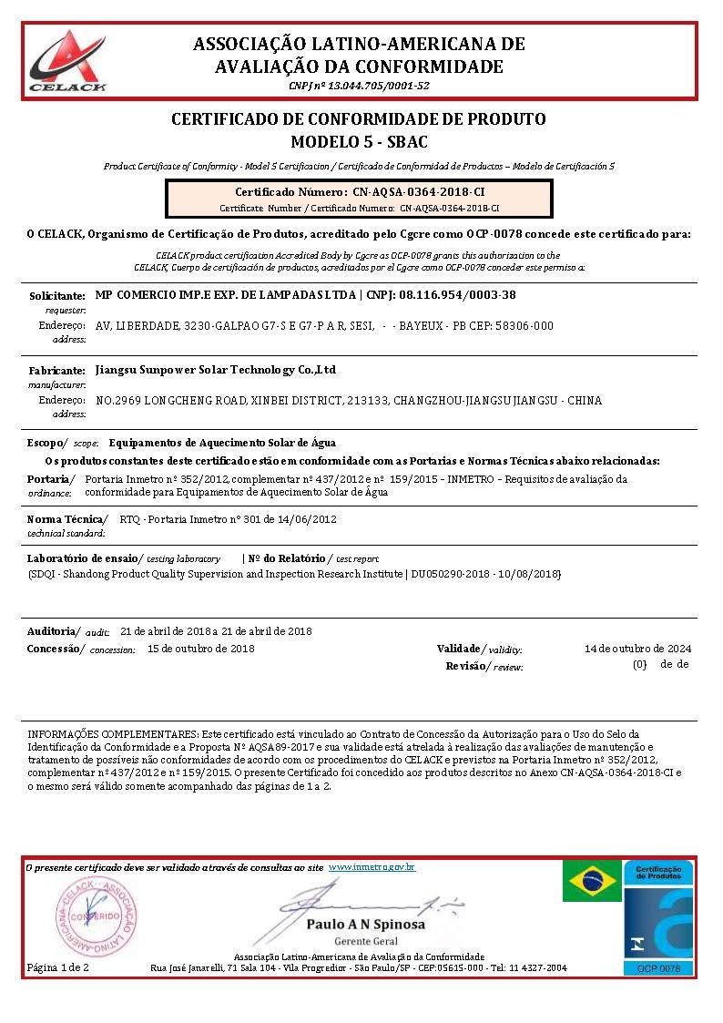 CN-AQSA-0364-2018-CI - Sistema Acoplado SPR460-58-1800-15_页面_1