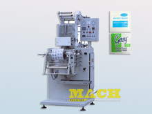 Double Lanes Wet Tissue Folding and Packing Machine