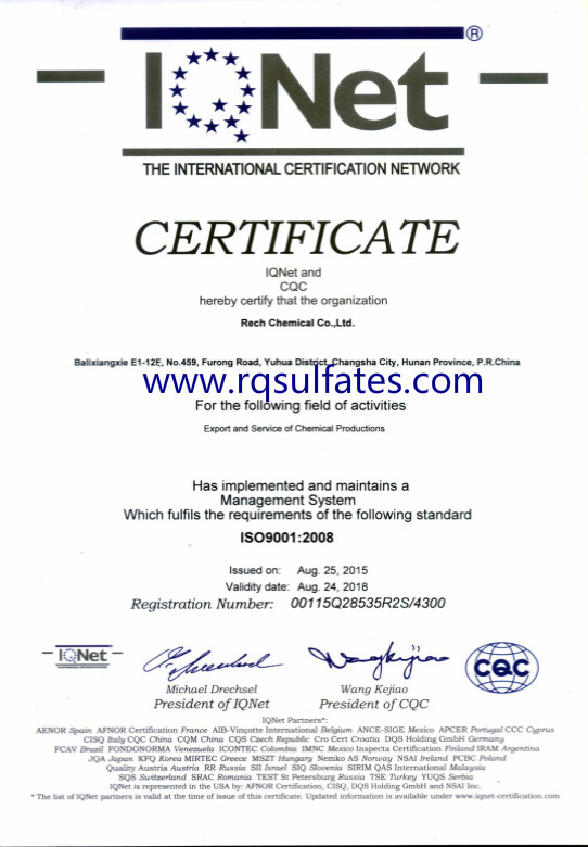 Rech Chemical Co. Ltd and ISO9001 certification