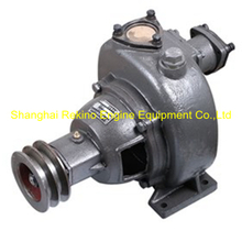 N.28.00 sea water pump Ningdong engine parts for N160 N6160 N8160