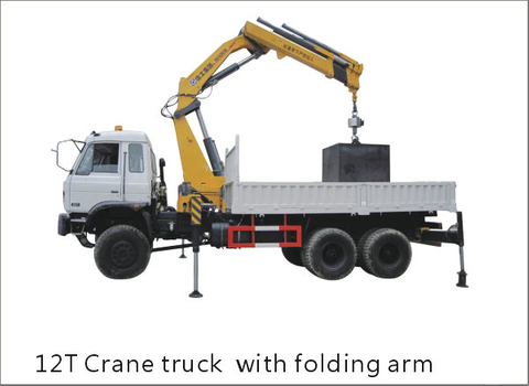Military Truck Dongfeng 6x6 truck 10T/12T crane