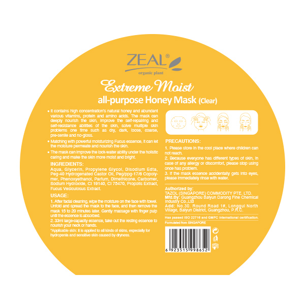 ZEAL Honey Deeply Moisturizing Facial Mask (clear)