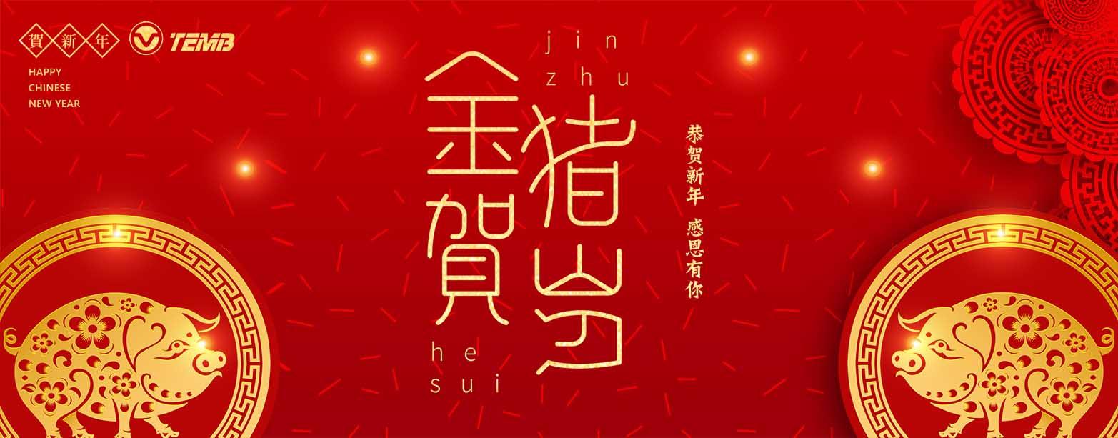 千图猪年海报-6
