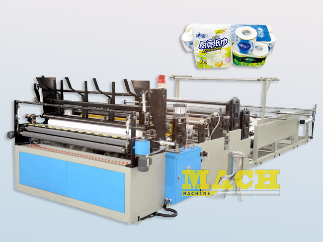 Automatic Toilet Paper Making Mahcine Model 1575B.jpg