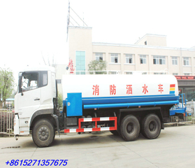 DTA5250GSSD Dongfeng 6x4 DFL water truck