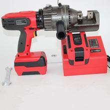 Cordless Rebar Cutter for cutting 4-20mm