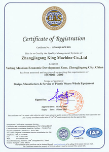 Certificate of Registration ISO9001-2000 English Edition