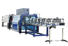 Shrink Wrapper Machine(SP-40)
