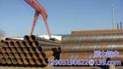 steel pipe pile