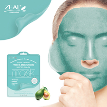 Propolis Avocado Fresh and Moisturizing Model Facial Mask