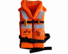 Marine Foam Life Vest Working Life Jacket