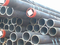 Seamless Steel Pipe/Tube/Square Tube/Pipe From Marina