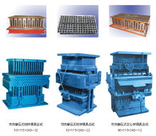 Complete Unit of Cement Production Line From Shirley