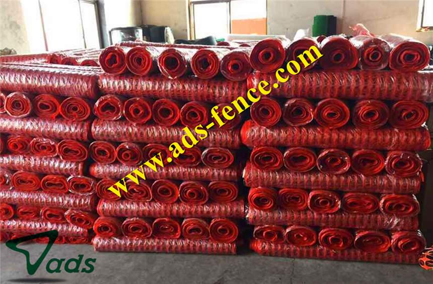 Safety Fence Buy Safety Fence Product On Shenzhou