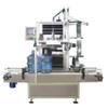Automatic 5 Gallon Bottleneck Sleeve Labeling Machine