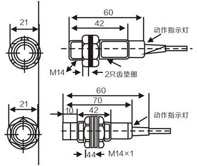 M14 proximity sensor
