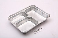 Aluminium Foil Food Container (Z4012)