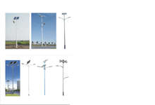 Solar Street Lighting with 7m Pole
