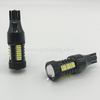 T15 400lm 33SMD led back up light