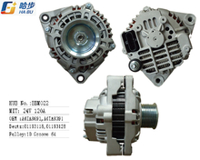 Deutz Truck alternator for A4TA8691,A4TA8391