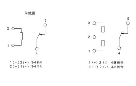 电路 电路图 电子 原理图 461_291