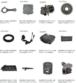 Foton Cummins Engine genuine parts price list 1
