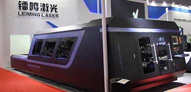 LM3015H3 full cover fiber laser cutting machine