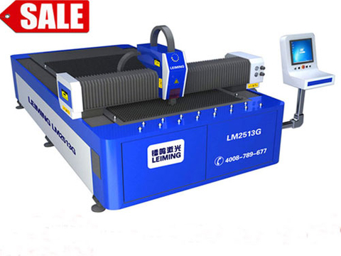 10% Discount LM2513G 500W Fiber Laser Cutting Machine