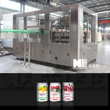 18 Heads Carbonated Can Filling machine