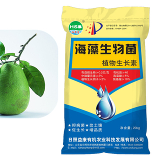 organic manure for vegetable and fruit with plant growth regulator