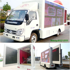Foton 4*2 mini mobile advertising LED truck