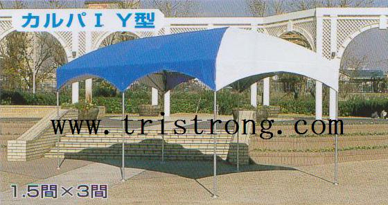 Multiple Small Tent/Awning -Model C