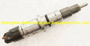 0445120356 Cummins fuel injector
