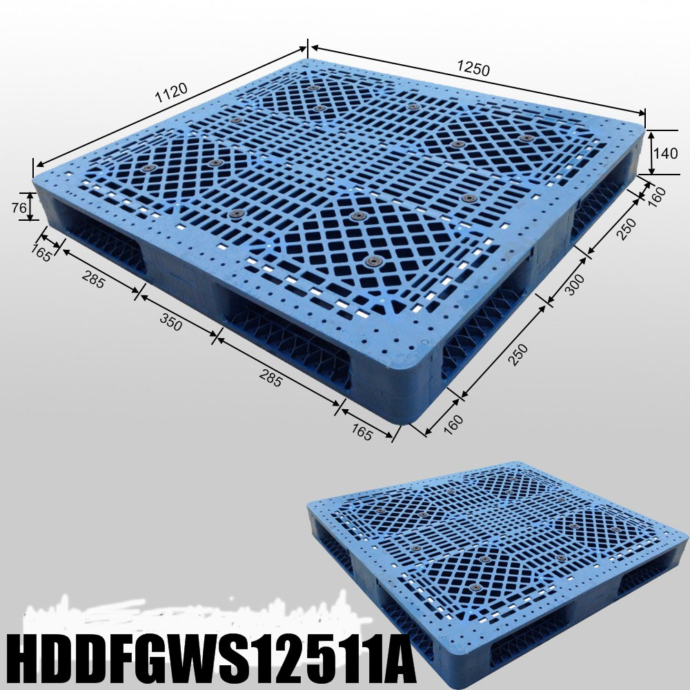 HDDFGWS12511A SPECIFICATION