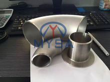 Duplex Stainless Steel Butt Welding Fittings