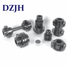 DOUBLE FLEXING COUPLING AND FLOATING SHAFT COUPLING