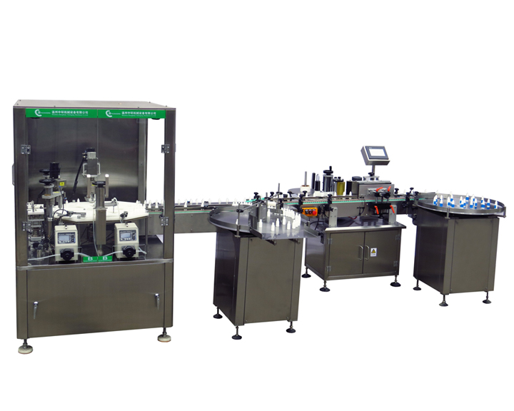 DTNX-60YA 眼药水灌装生产线 Eye Drop Bottle Filling And Capping Machine.jpg