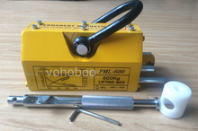 High Quality Magnetic Lifter