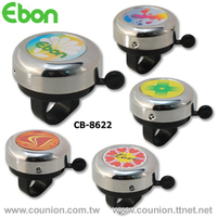 CB-8622 Bicycle Bell