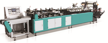 ZFB middle sealing bottom sealing machine