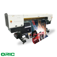 UV1803-G 1.8m UV Roll To Roll Printer With Three Ricoh GEN5 Print Heads