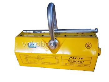 Strong Permanent Magnetic Lifter for Steel Plate