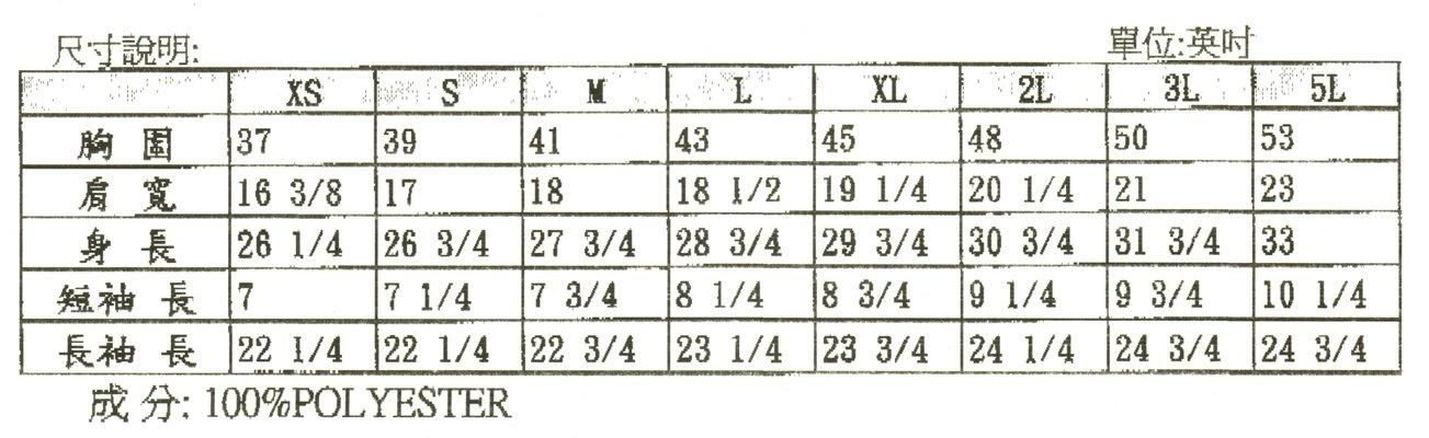 上輝-106-M085.105素面圓T-尺寸表